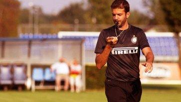 Миланский «Интер» собирается подать апелляцию