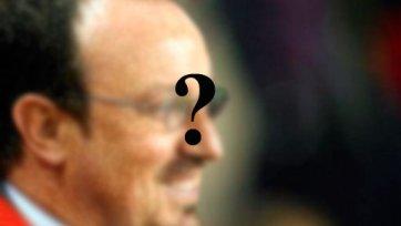 Узнай, кто возглавил «Челси»!