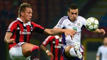 «Андерлехт» - «Милан» - «Россонери» вернулись?