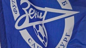 «Зенит» подаст апелляцию на решение КДК РФС