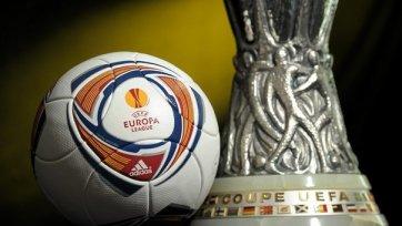 Перенесенный матч Лиги Европы состоится на следующей неделе