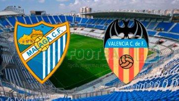 Анонс. «Малага» - «Валенсия» - битва «мини-гигантов»
