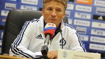 Дан Петреску: «Это мой лучший матч в качестве тренера»
