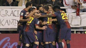 «Барселона» может сняться с чемпионата Испании!