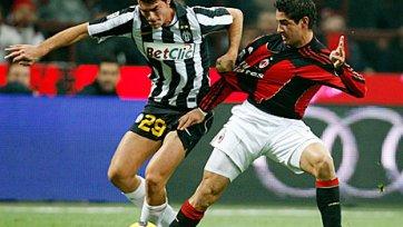 Анонс. «Милан» - «Ювентус» - турнирная таблица отходит на второй план.