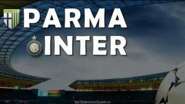 Анонс. «Парма» - «Интер» - «Черно-синие» едут за победой