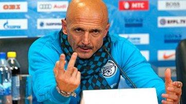 Лучано Спаллетти: «Мы будем бороться до конца»
