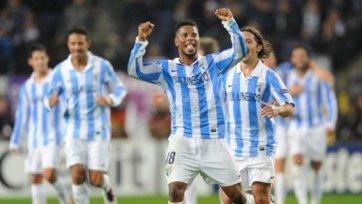«Малага» шагнула за Реалом в 1/8 кубка
