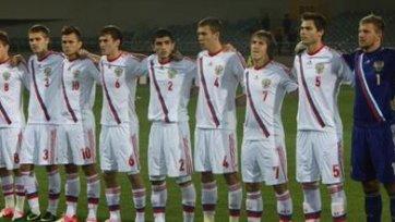 Стали известны соперники России по молодежному ЕВРО-2013