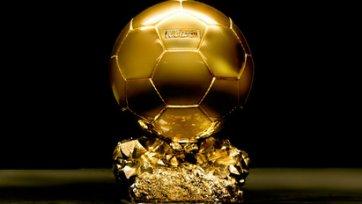 Кто выиграет «Золотой мяч»?