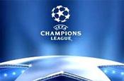 Реал Мадрид – Аякс прямая видео трансляция онлайн в 23.45 (мск)