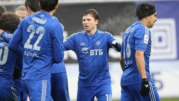 «Динамо» спустя шесть лет обыграло «Рубин»