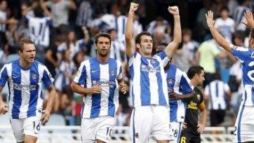 «Валенсия» крупно проиграла дома «Реал Сосьедаду»