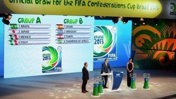 Италия, Бразилия и Испания узнали соперников по Кубку Конфедераций