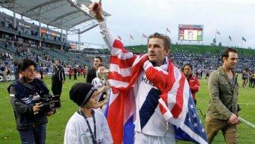 Дэвид Бекхэм выиграл чемпионат MLS, попрощался с фанатами, но обещал вернуться