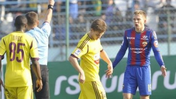 ЦСКА проигрывает, но сохраняет первое место