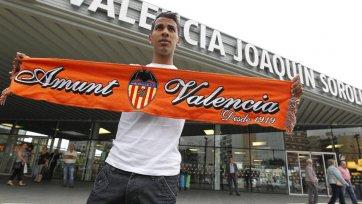 Жуан Перейра не поможет «Валенсии» в матче Лиги чемпионов