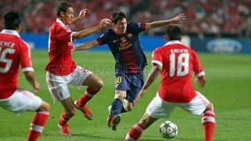 «Барселона» сыграет против «Бенфики» без шести игроков основы, но с Месси во главе!