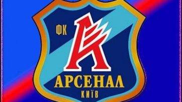 Киевскому «Арсеналу» грозят санкции УЕФА