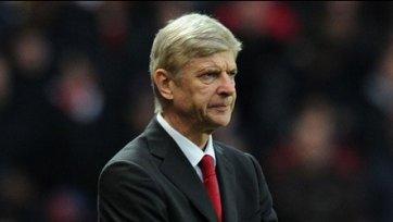 Венгер покинет «Арсенал»?