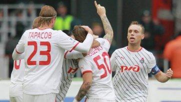 Футболисты «Локомотива» узнали о датах своего отпуска