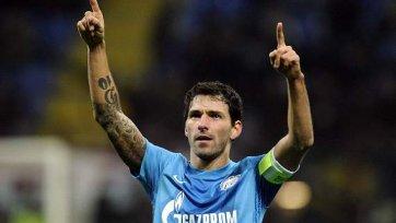 «Зенит» одерживает победу над «Миланом»