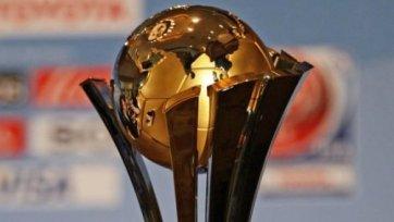 На клубном чемпионате мира матч открытия начнется с минуты молчания
