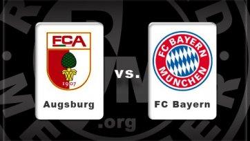 Анонс. «Аугсбург» -  «Бавария».  Сколько пропустит «Аугсбург»?