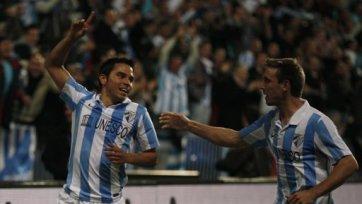 «Малага» на своем поле переиграла «Гранаду»