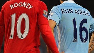 Анонс. «Манчестер Сити» - «Манчестер Юнайтед». Борьба за первое место
