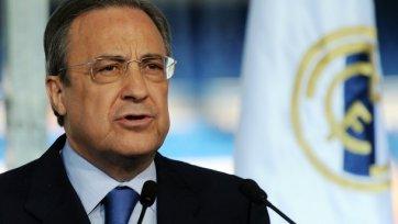 Флорентино Перес: «Реал» не сдается»