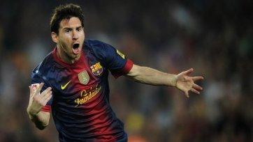 «Барселона» огласила трансферную цену Лионеля Месси