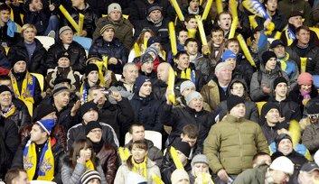 ФФУ решило не пускать на стадионы недоброжелательных болельщиков