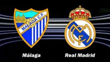 Анонс. «Малага» - «Реал». Задача – не отпустить лидера еще дальше