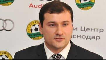 Руководство «Кубани» опровергло новость об уходе Зелао и Фидлера