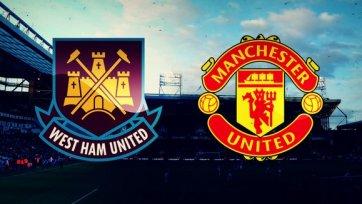 Кубок Англии. «Вест Хэм» - «Манчестер Юнайтед» - для кого Кубок важнее?