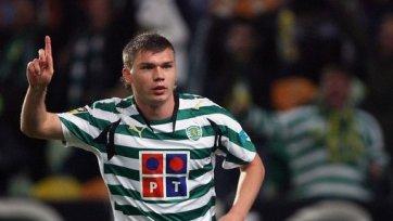 Измайлов официально стал игроком «Порту»