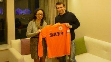 Звездан Мисимович официально перебрался в Китай