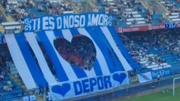 «Депортиво» может сняться с чемпионата