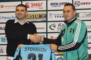 «Лудогорец» подписал голкипера сборной Болгарии