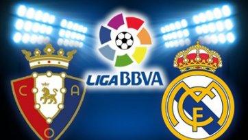Анонс. «Осасуна» - «Реал». Что ждать от «Реала»?