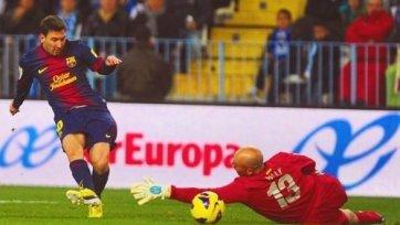 «Барселона» полакомилась «анчоусами», кто следующий?