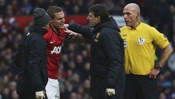 «Манчестер Юнайтед» потерял сразу двух футболистов