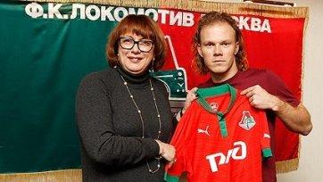 «Локомотив» подписал Денисова
