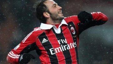 «Милан» обыграл «Болонью»