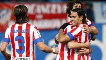 11-я подряд победа «Атлетико»