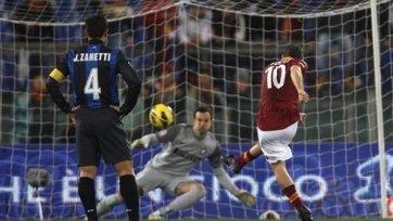 «Рома» и «Интер» поделили очки
