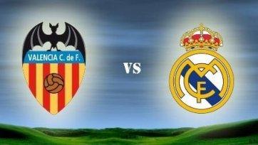 Анонс. «Валенсия» - «Реал» - попытка номер «три»