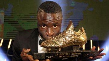 Дьемерси Мбокани получил «Золотую бутсу»