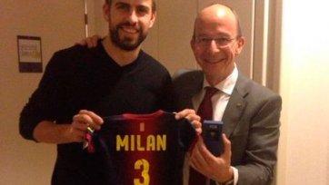 «Милан» поздравил Пике с рождением Милана!